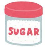 今日から砂糖を使いません!