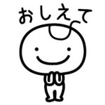 高校数学 解説動画 生徒からの質問コーナー ~関数編~