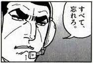 yjimage51