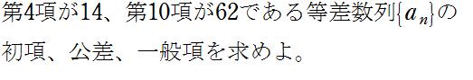 例題②-1