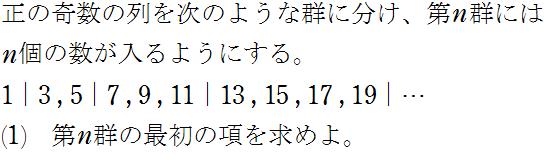 例題(1)