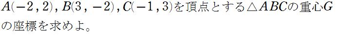 %e5%95%8f