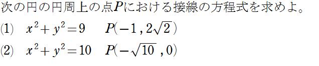 %e5%95%8f%e2%91%a0