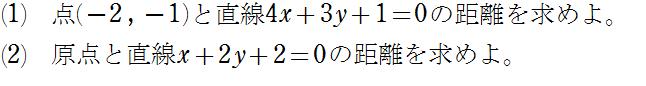 %e4%be%8b%e9%a1%8c